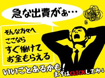 有限会社レークサイドガード…甲賀エリアの画像・写真