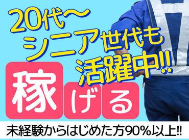 株式会社中央綜合警備保障(勤務地:島原営業所)の画像・写真