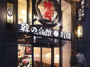 韓の台所 別邸 川崎店 ※6月7日オープンの画像・写真