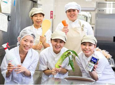 株式会社LEOC/神奈川リハビリテーション病院の画像・写真