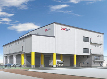 株式会社OWTECロジスティクスの画像・写真