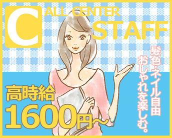 株式会社ドゥファイン/馬喰横山シフト/TGCDEAの画像・写真