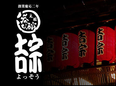 吉宗 浜町本店の画像・写真