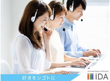 株式会社iDA 南九州支店 7500006の画像・写真