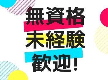 株式会社ルフト・メディカルケア 松戸オフィスの画像・写真