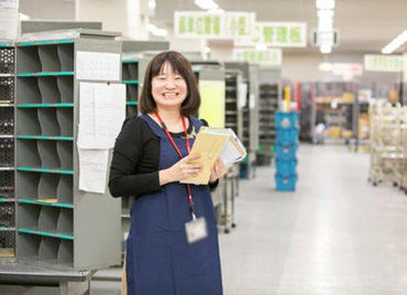 HM_日本郵便株式会社 東海支社の画像・写真