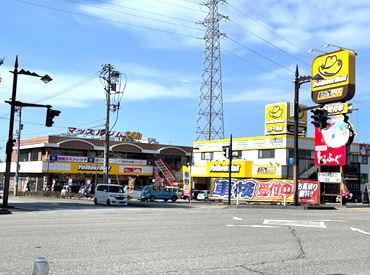イエローハット 金沢南店 [株式会社ピア] の画像・写真