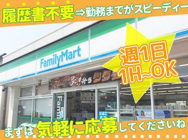 ファミリーマート うかいや県民会館前店の画像・写真