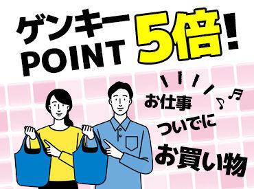 GENKY(ゲンキー)稲永錦町店の画像・写真