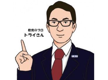 トライプラス倉敷四十瀬校 (株式会社SHINOHARA教育カンパニー)の画像・写真