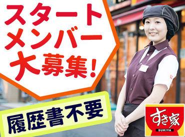 すき家 463号入間上藤沢店の画像・写真