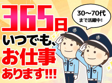 北総警備保障株式会社 千葉支社(大網エリア)の画像・写真