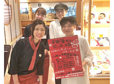 季節釜めし 花小梅  難波髙島屋店の画像・写真