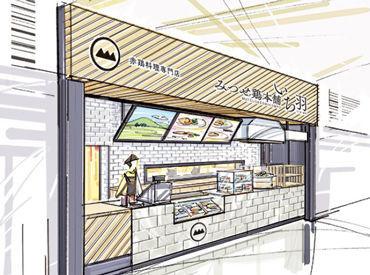 みつせ鶏本舗 いち羽 鳥栖プレミアムアウトレット店の画像・写真