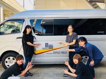 株式会社エムアンドイー 杉田事業所の画像・写真