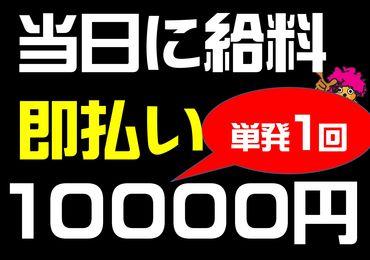 株式会社ヴィ企画 草津エリアの画像・写真