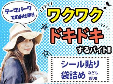 アールシースタッフ株式会社 神戸支店の画像・写真