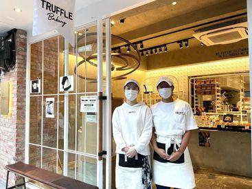 Truffle Bakery(トリュフベーカリー) 三軒茶屋店の画像・写真