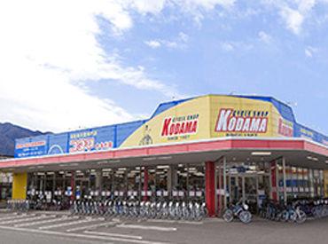 サイクルショップコダマ わさだ店の画像・写真