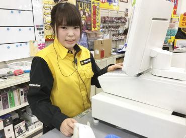 株式会社愛知イエローハットの画像・写真