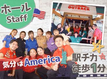 アウトバックステーキハウス 舞浜店の画像・写真