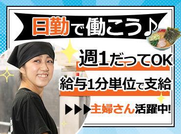 ラーメン山岡家 浜松有玉店の画像・写真
