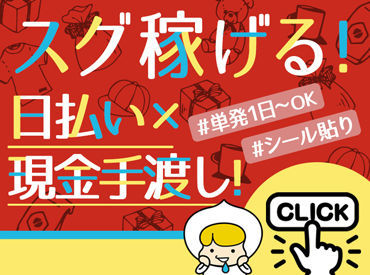 テイケイワークス東京株式会社 東京・神奈川湾岸エリア の画像・写真