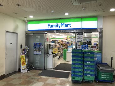 ファミリーマート武蔵小杉駅北口店の画像・写真