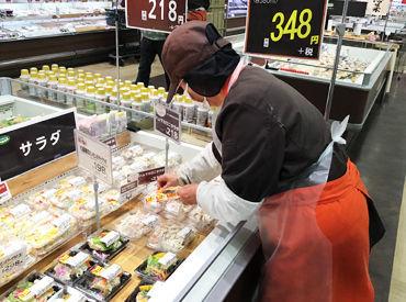 マルヨシセンター 阿波町店の画像・写真