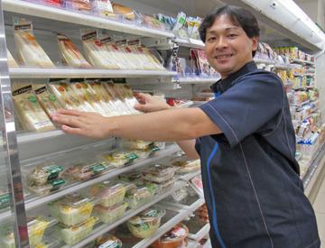 ファミリーマート 野川南台団地前店の画像・写真