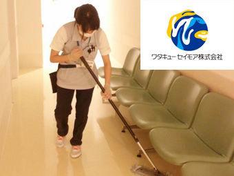 ワタキューセイモア株式会社 ≪勤務地:百武整形外科病院≫の画像・写真