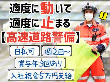 株式会社アクティサポート 日高市エリアの画像・写真