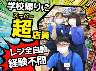 生鮮市場デイ・リンク 五日市店の画像・写真