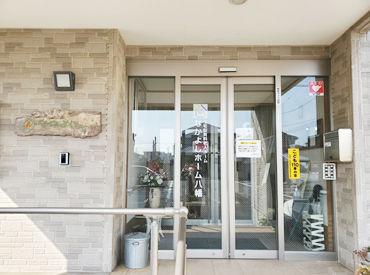 有料老人ホーム なかよしホーム八幡の画像・写真