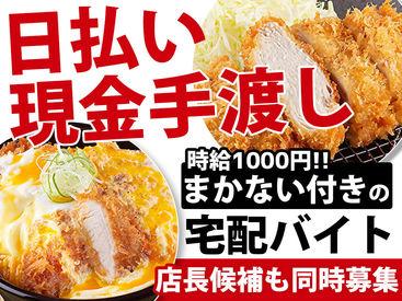 かさねや 札幌豊平店の画像・写真