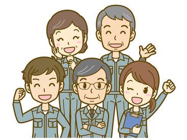 藤田工業株式会社 (勤務地:高砂市荒井町)の画像・写真