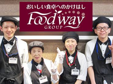 フードウェイ 新横浜プリンスペペ店の画像・写真