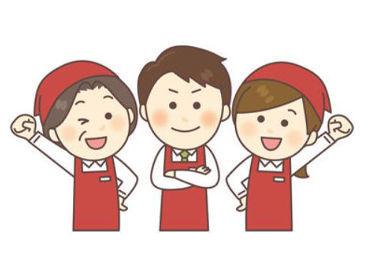 スーパーカワグチ大和田店の画像・写真