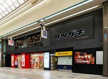 ディノスシネマズ 札幌劇場の画像・写真
