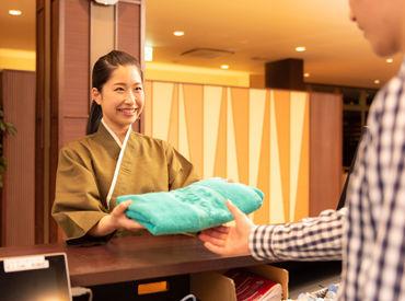 極楽湯 奈良店の画像・写真