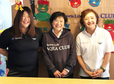 Sports Life AQEA CLUBの画像・写真