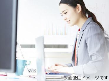 株式会社クロップス・クルー 豊田支店 勤務地:豊川市千両町/Tsrk0512の画像・写真