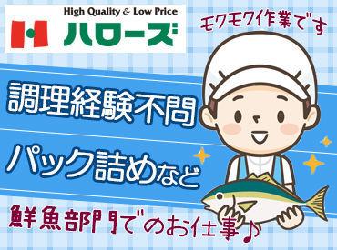 ハローズ 坂出林田店の画像・写真