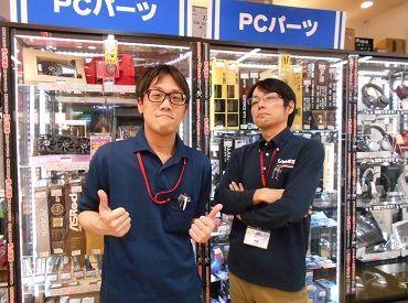 じゃんぱら 立川フロム中武店の画像・写真
