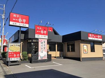 一番亭 富士宮阿幸地店の画像・写真