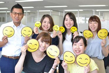 株式会社サクシード [本庄エリア] の画像・写真