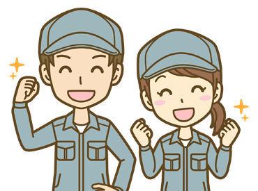 アールシースタッフ株式会社 ※勤務地:広島県広島市安佐北区の画像・写真