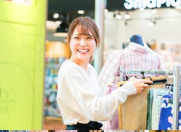 さが美 佐久平店の画像・写真