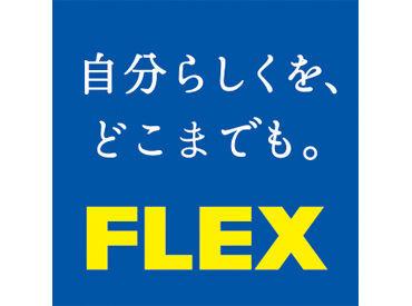 アップル旭飯岡バイパス店(フレックス株式会社 ※アップルグループ)の画像・写真