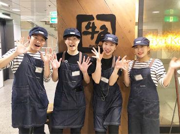 Gyu-Kaku(牛角) 錦糸町北口店 ※年明けOPEN予定の画像・写真